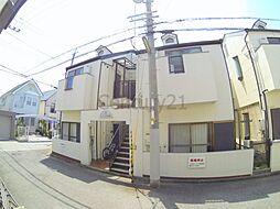 兵庫県西宮市上ケ原六番町の賃貸アパートの外観