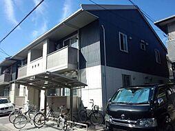 兵庫県尼崎市常光寺1丁目の賃貸アパートの外観