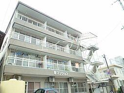 SACHIマンション[3階]の外観