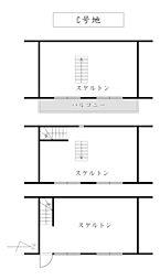 今出川駅 980万円