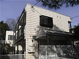 東京都目黒区駒場2丁目の賃貸アパートの外観