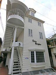 エリトーハイツ[3階]の外観