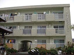 グリーンマンション[206号室]の外観