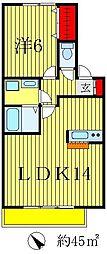 オベルジーヌB[2階]の間取り