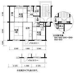 有野団地A-16号棟[5階]の間取り