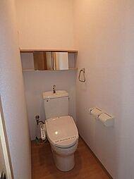 ファミーユのシャワー付トイレ