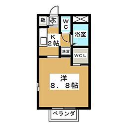 八乙女駅 4.8万円