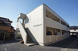 サンビレッヂI[1階]の外観