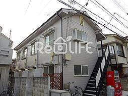 東京都小平市上水南町の賃貸アパートの外観