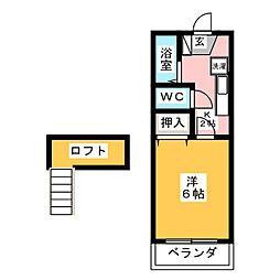 ロイヤルマンション本郷III[2階]の間取り