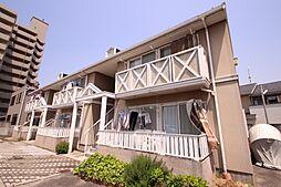 広島県広島市安佐南区西原6丁目の賃貸アパートの外観