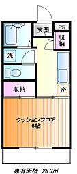 ポンピエール桜ヶ丘A[1f号室]の間取り