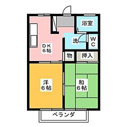 パークタウン桜ヶ丘A棟[2階]の間取り