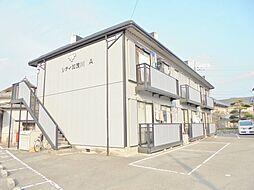 シティ加茂川 A[2階]の外観