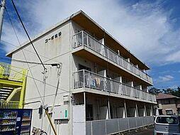 沼津駅 2.2万円