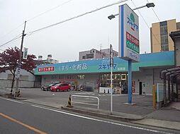 ポルタニグラ大須[10階]の外観