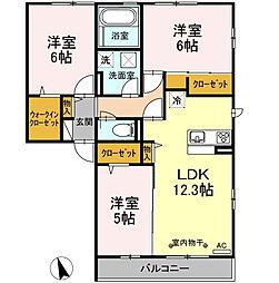 神奈川県相模原市中央区宮下3丁目の賃貸アパートの間取り