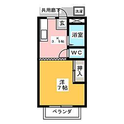サンライフ清水B[1階]の間取り