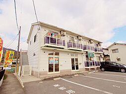 広島県安芸郡熊野町出来庭4丁目の賃貸アパートの外観