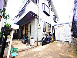 柴崎駅 3,500万円