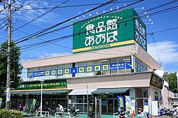 メゾンドール渋谷II[203号室号室]の外観
