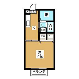 メゾン菊地[2階]の間取り