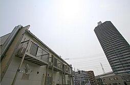 コンフォート北戸田[2階]の外観