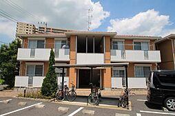 茨城県つくばみらい市陽光台3丁目の賃貸アパートの外観