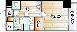 紺二ビル[7階]の間取り