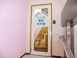 [テラスハウス] 兵庫県尼崎市武庫之荘西2丁目 の賃貸【兵庫県 / 尼崎市】の外観