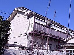 ロフト武蔵台[2階]の外観