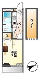 レオパレスクレールエム[2階]の間取り