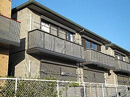 サンベルデC[2階]の外観