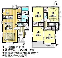 大府駅 3,280万円
