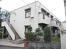 メゾン菅原