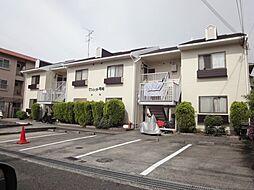 セジュール尾崎[2階]の外観