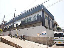 兵庫県神戸市中央区楠町1丁目の賃貸マンションの外観