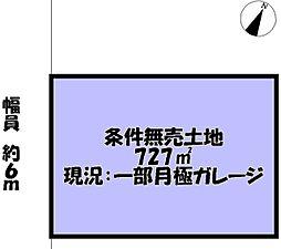 京都市北区西賀茂榿ノ木町