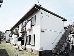 富士フイルム前駅 2.9万円