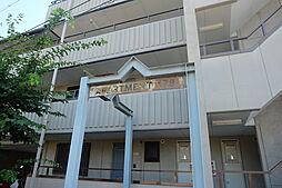 アパートメント178[402号室]の外観