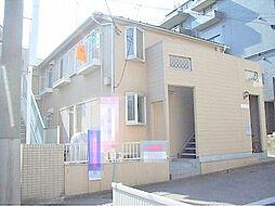 東京都世田谷区等々力8丁目の賃貸アパートの外観