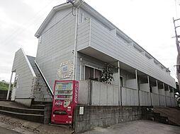 教育大前駅 1.8万円