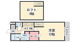 ル・クラージュ花屋敷[212号室]の間取り