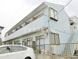 北初富駅 2.3万円