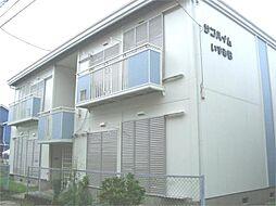 サンハイムいづみB[2階]の外観