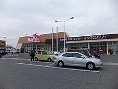 スーパーマックスバリュ・友沢店まで896m