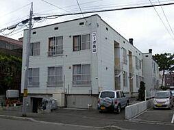 北海道札幌市東区北二十二条東1丁目の賃貸アパートの外観