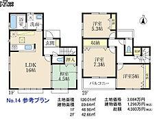 14号地 建物プラン例 日野市大字日野