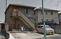 コゥジィーコートI[2階]の外観
