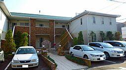 藤沢駅 1.3万円